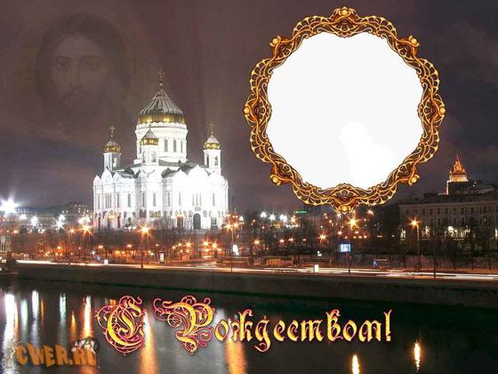 Рождественская открытка в PSD