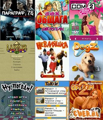 65 Java игр