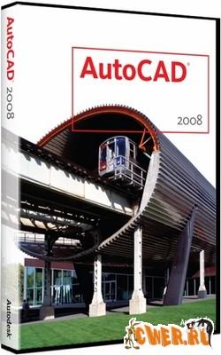 Autodesk AutoCAD 2008 B.51.0