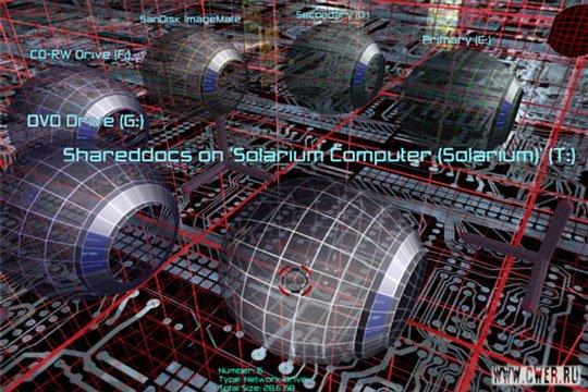 Tactile 3D 1.3.7