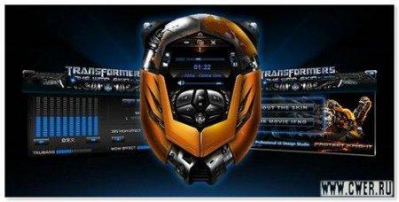 Transformers WMP Skin