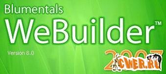 Blumentals WeBuilder 2007 8.1.0.78 Retail