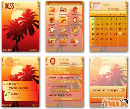 Palm - Тема для Symbian 9
