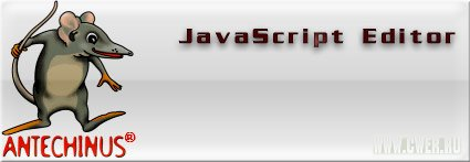 Antechinus JavaScript Editor v9.0 Build 3