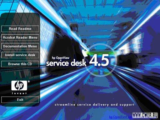 HP OpenView Service Desk 4.5