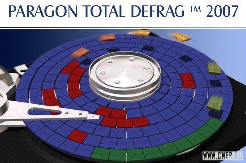 Paragon Total Defrag v2007 Build 2235 Retail
