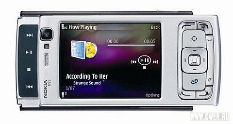 Обнаружен первый Trojan-SMS для смартфонов на Symbian