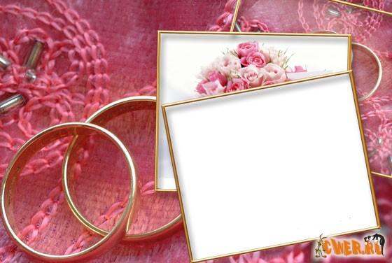 Свадебные рамки для фотографий