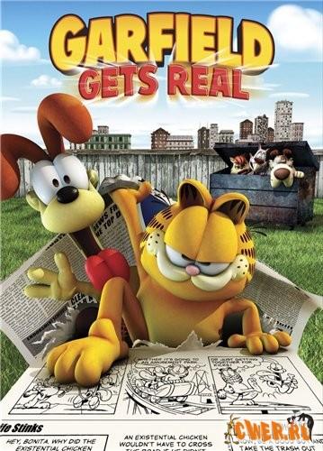 Настоящий Гарфилд (2007) DVDRip