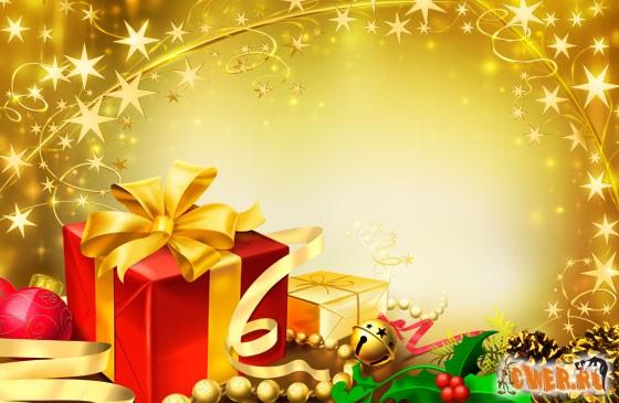 Новогодние подарки - PSD файл с клипартами