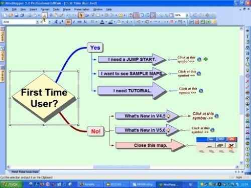 MindMapper Pro 2008 v6.0.0.1828