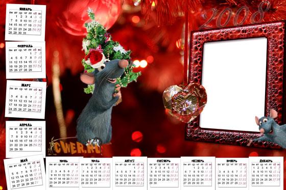 Новогодний календарь с рамочкой для фото