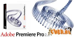 Portable Adobe Premiere Pro 2.0