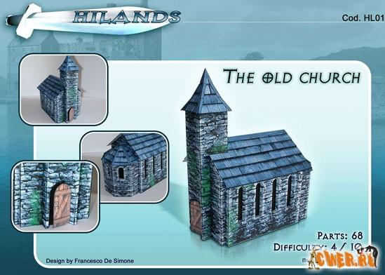 Бумажная модель старой церкви