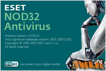 NOD32 AntiVirus 3.0.551.0 Final