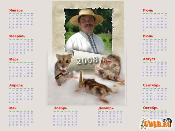 Календарь на Новый год - веселые мыши