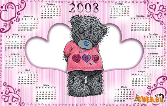 Мишки Teddy - 2 PSD календаря