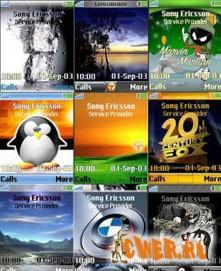 120 тем для Sony Ericsson w800i, k750i, d750i, k700i
