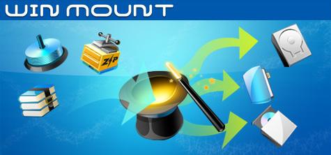 WinMount 2.1.5