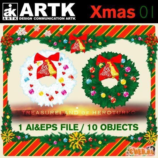 Новогодний векторный клипарт от ARTK Design