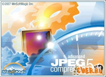 Advanced JPEG Compressor v5.1