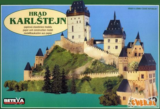 Бумажная модель замка Karlstein