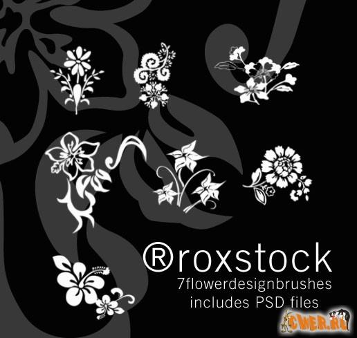 Кисточки Flower Design
