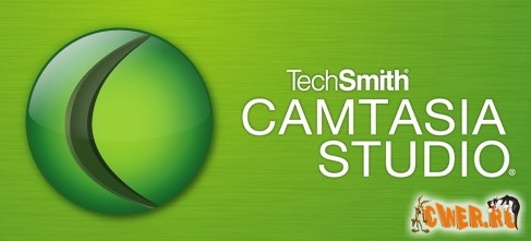 TechSmith Camtasia Studio 5.0.0.384
