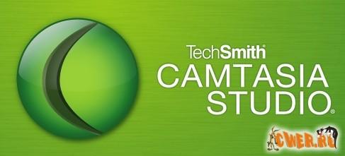 TechSmith Camtasia Studio 5.0.0.384