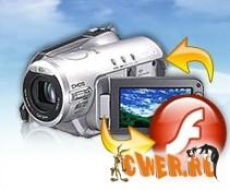 Wondershare Video To Flash Encoder 2.4.66