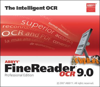 Finereader 9.0 скачать бесплатно русская версия - фото 5