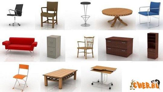 3D модели мебели