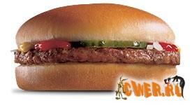 Гамбургер с Интернетом