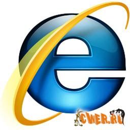 Microsoft разрешила ставить IE7 на пиратские Windows XP