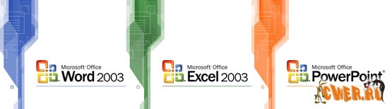 Portable Microsoft Office 2003 SP3