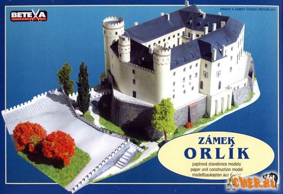 Бумажная модель замка Orlik