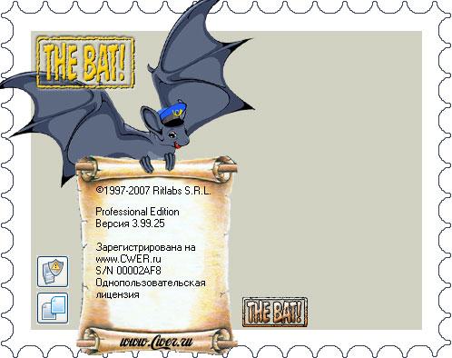 The Bat! 3.99.25 Final