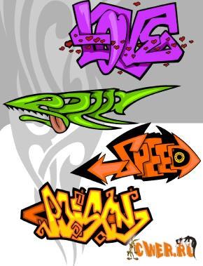 Векторный клипарт Graffiti
