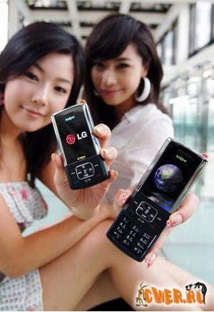LG охватит 120 стран новым слайдером