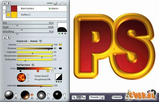 Path Styler Pro v1.5 Retail