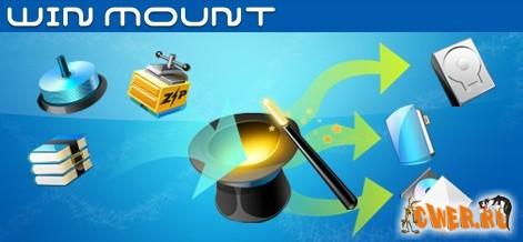 WinMount 2.1.0