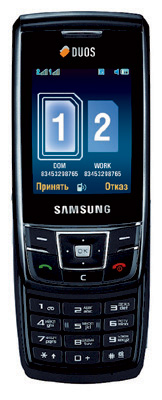 Samsung DuoS: один телефон, две SIM-карты