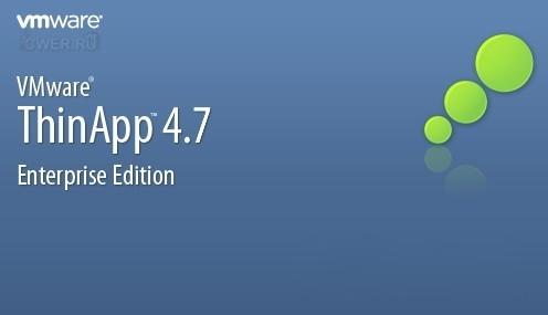 VMWare ThinApp 4