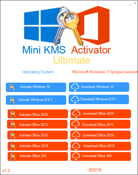 Mini KMS Activator Ultimate 1.2