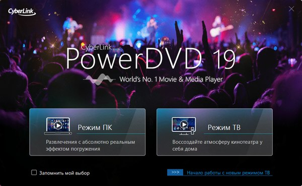 CyberLink PowerDVD Ultra 19