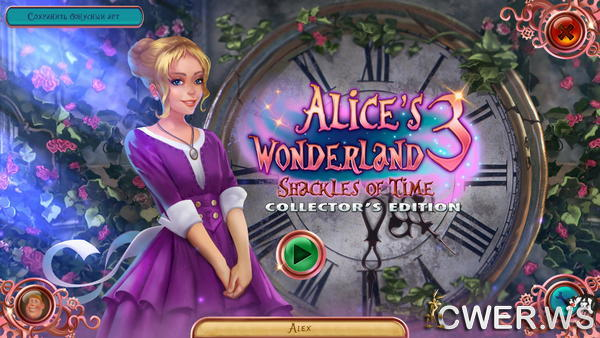 скриншот игры Alices Wonderland 3: Shackles of Time Collector's Edition