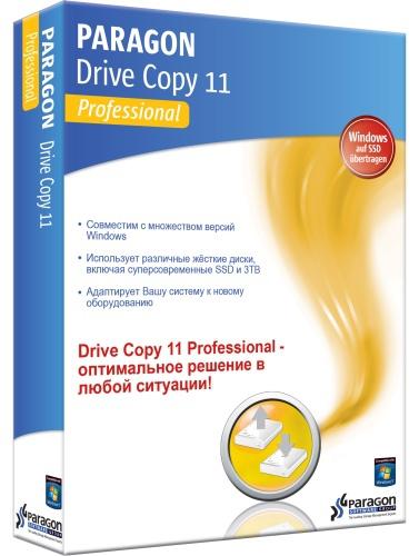 Paragon Drive Copy 11 Professional 10.0.16.12846