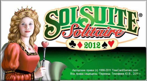 SolSuite