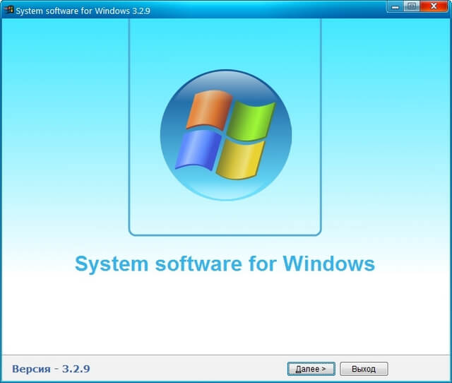 System software for Windows