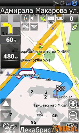 скачать карты украины для навител андроид